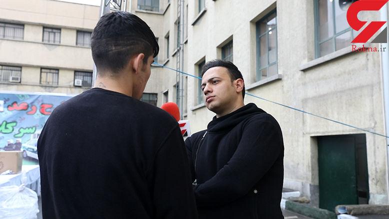 گفتگو با دزد تهرانی که توبه نمی کند! / خوش می گذرد ! + فیلم