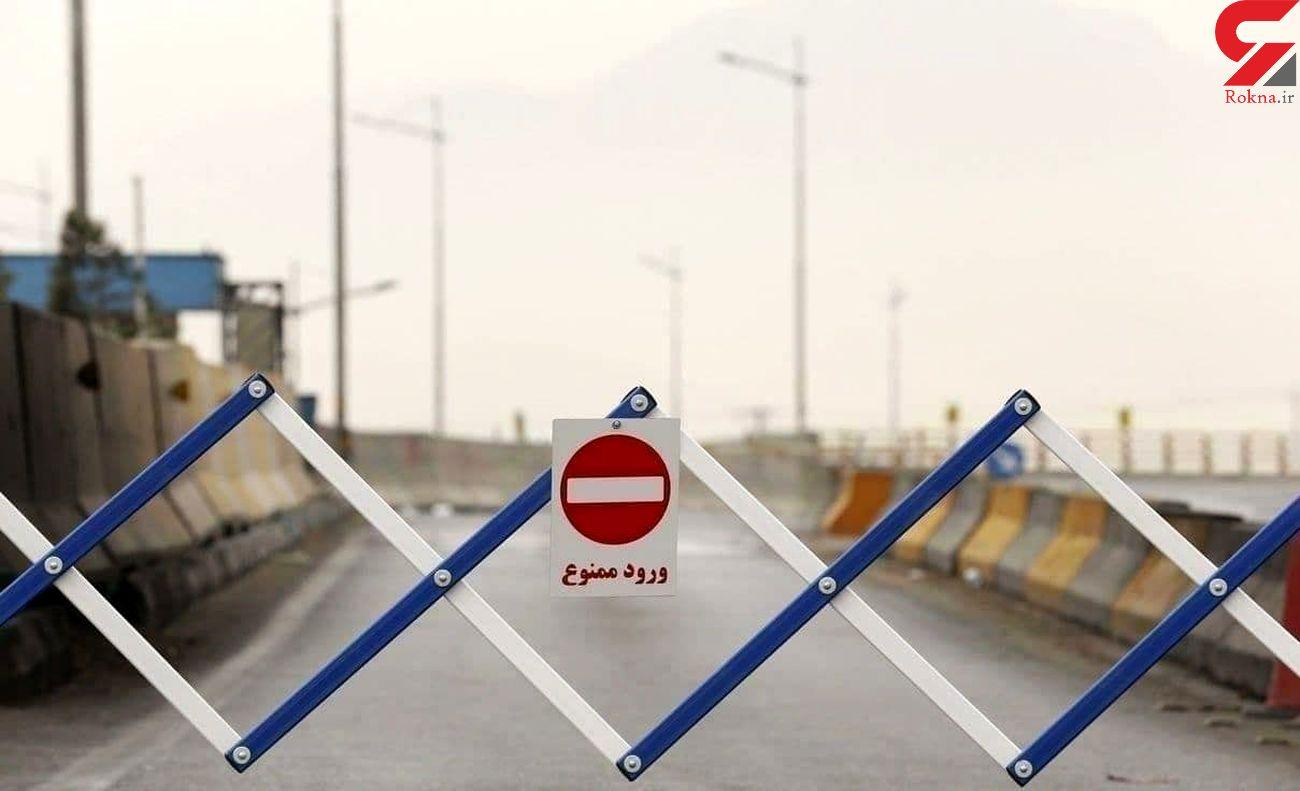 تشدید ممنوعیت ترددها در جاده های مازندران