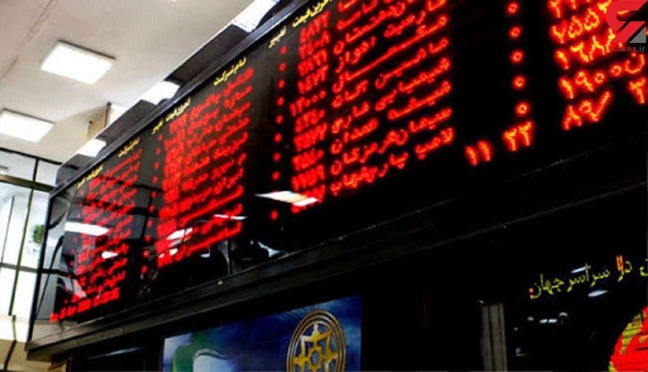 اسامی سهام شرکت های بورسی با بالاترین و پایین ترین رشد قیمت یکشنبه یازدهم آبان 99