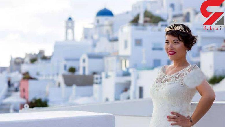 جزییات عجیب ترین ازدواج یک عروس متفاوت + تصاویر