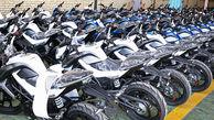 کشف موتور سیکلتهای قاچاق میلیاردی در بندر خمیر
