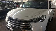 شاسی بلند جدید جک S7 به ایران رسید/ قیمت 400 میلیون تومان ! +تصاویر