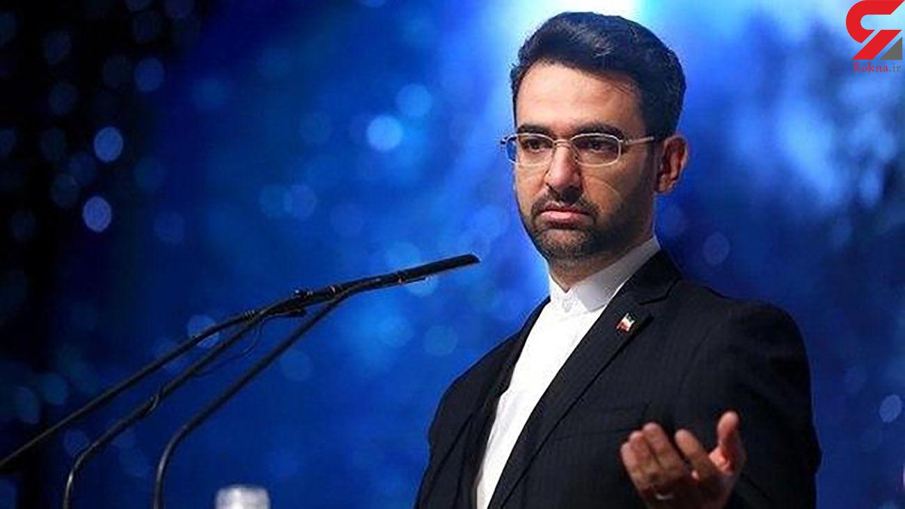 وزیر ارتباطات: وظیفه داریم هر روز کیفیت اینترنت را بهبود ببخشیم