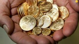 آخرین قیمت سکه و طلا / سکه ارزان شد !