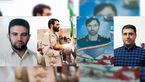 فوری / انتشار نخستین عکس ها از ایرانی هایی که در حمله هوایی به سوریه شهید شدند