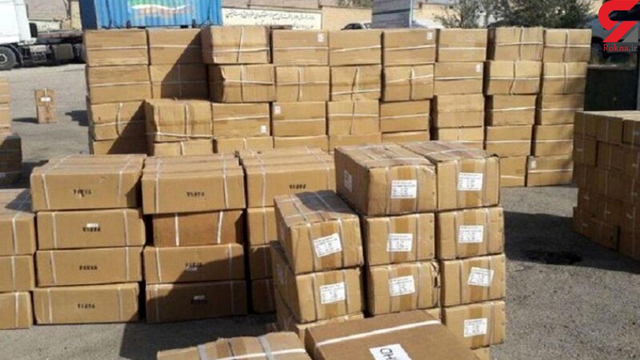 توقیف محموله ۴ میلیاردی کالای قاچاق در جنوب تهران