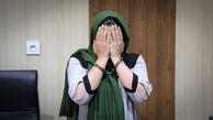 فیلم گفتگو با پولدارترین خانم دزد تهرانی / او وارد خانواده های پولدار می شد + عکس