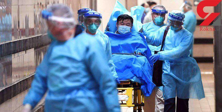 شمار قربانیان ویروس کرونا به 2 هزار و 233 نفر رسید