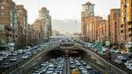 آخرین وضعیت ترافیک صبحگاهی در غرب به شرق بزرگراههای تهران