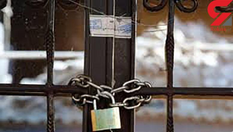 پملب 2 سفرخانه سنتی شمال تهران / 5 نفر راهی زندان شدند