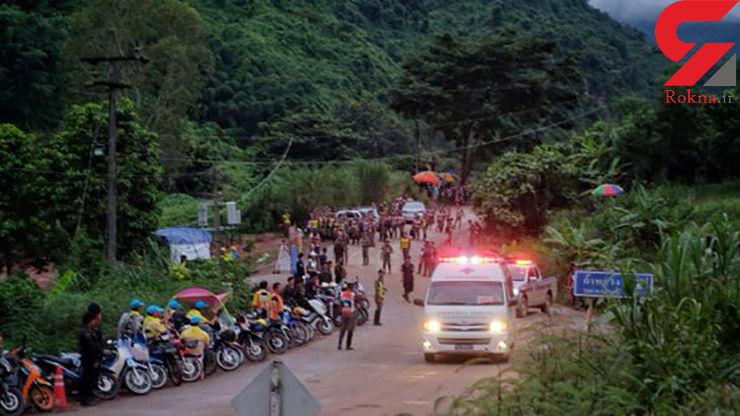 مرحله پایانی عملیات نجات افراد گرفتار در غار تاملونگ تایلند