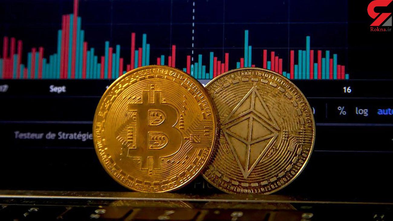 احتمال راهاندازی ارز دیجیتال بانک مرکزی