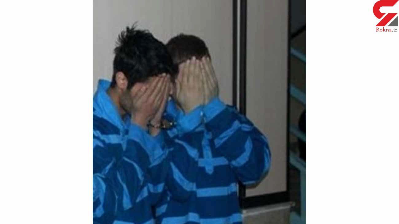 قتل یک مرد بخاطر زن خائنش در تهران / 2 قاتل اعدام می شوند + عکس
