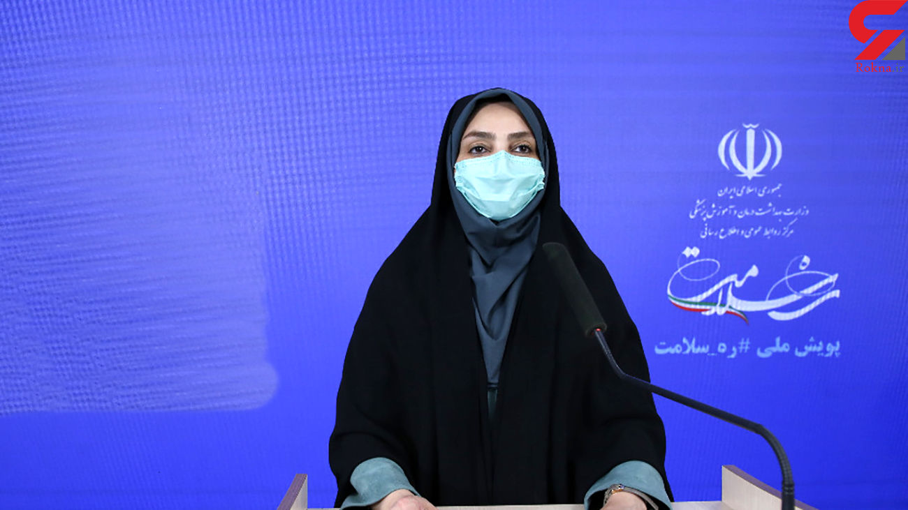 کرونا جان ۷۳ ایرانی دیگر را در 24 ساعت گذشته گرفت / مبتلایان جدید، ۸۲۷۰ نفر