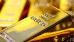قیمت جهانی طلا امروز دوشنبه 10 خرداد