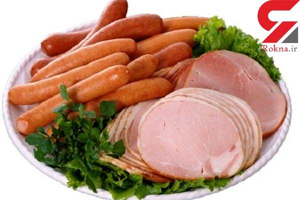 مصرف گوشتهای فرآوری شده ممنوع