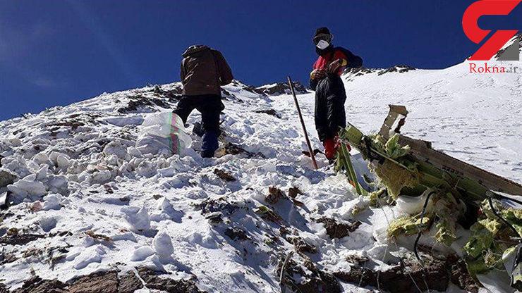 فوری / اجساد خلبان و کمک خلبان هواپیمای تهران - یاسوج در دنا پیدا شد +عکس