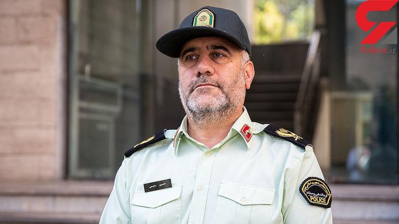 واکنش رئیس پلیس تهران بزرگ به کمین ماموران پلیس