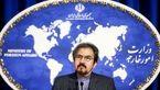 وزارت خارجه: مساله تجدید حدود دریای خزر در دستورکار مذاکرات اجلاس وزرا نبوده است