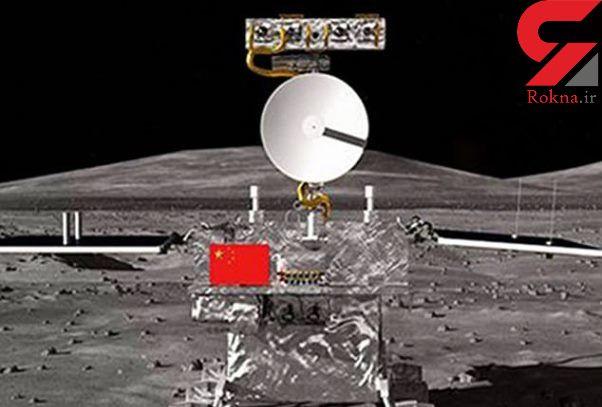 چینی ها راز نیمه تاریک ماه را برملا می کنند