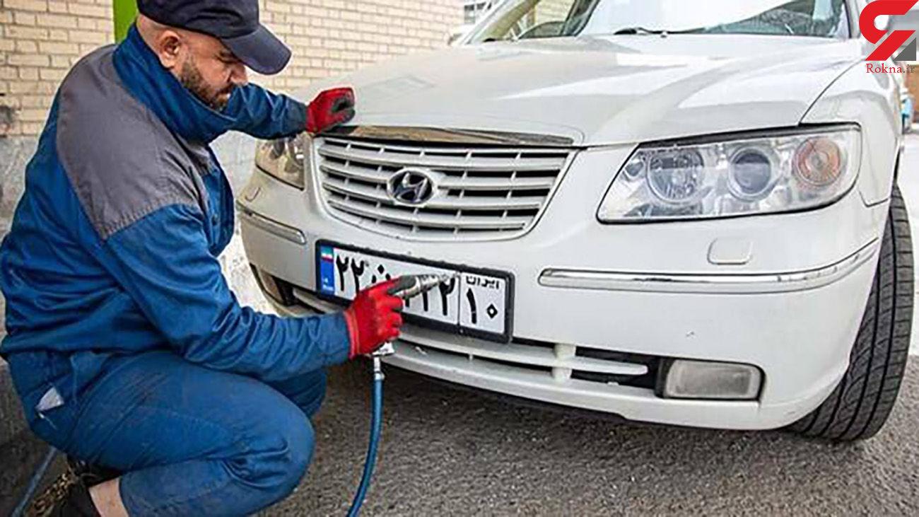 مراکز میثم و خاوران آماده ارائه خدمات شماره گذاری اینترنتی خودرو