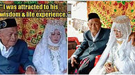 ازدواج مرد ۱۰۳ ساله با دختر ۲۷ ساله!