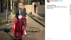 حسرت دنیا مدنی برای خرید یک موتور+عکس