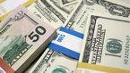47 ارز بین بانکی به تعطیلات هفتگی رفتند + جدول