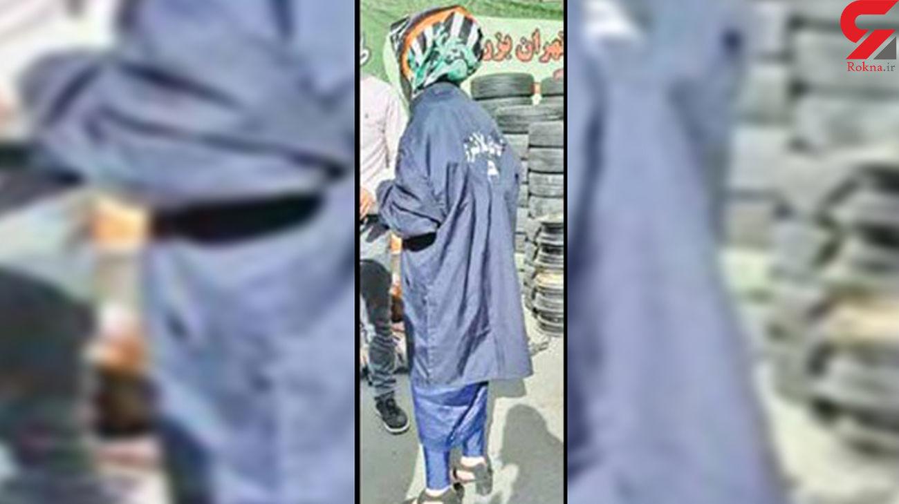 سرقت های عجیب زن جوان تهرانی برای کتک نخوردن از شوهرش + عکس