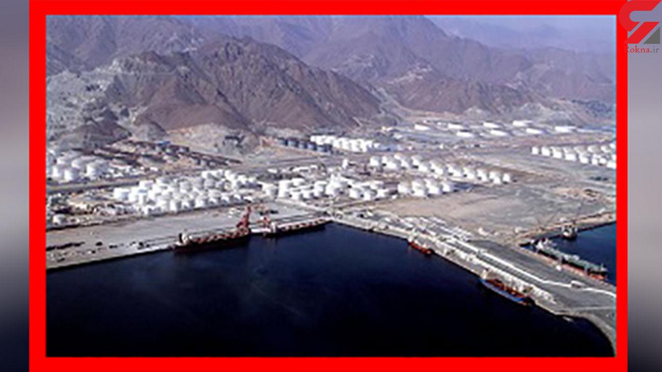 حمله به چاه نفتی امارات پیش از آتش سوزی در بندر فجیره