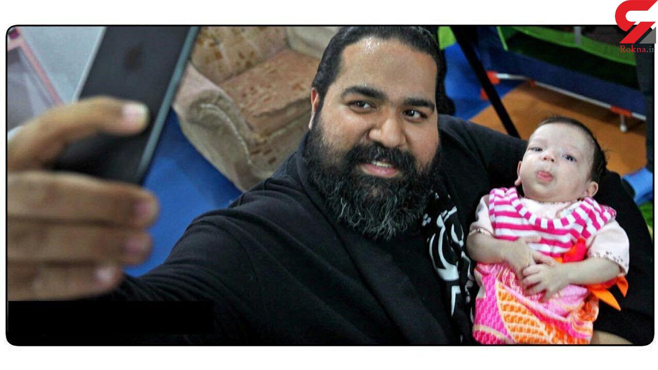 رضا صادقی راز دختر سومش را لو داد / او کنار سطل زباله رها شده بود + فیلم