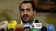 Yemen to give crushing response to any US hostile move: Spox