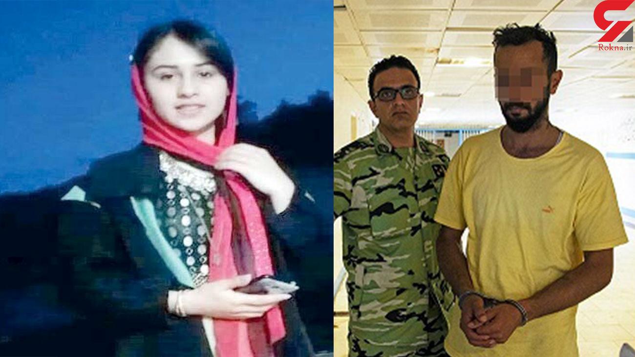رومینا اشرفی / بهمن خاوری: مادر و خواهرم فرار کردند ! / قبل از رومینا دختر دیگری را فراری داده بودم + عکس