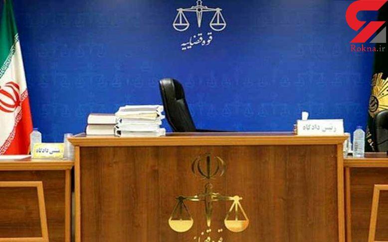 عجیب تریم حکم قاضی / خدمت به شهدا توسط متهمان ! / در آبادان صادر شد