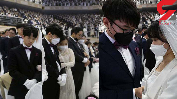 ازدواج دستهجمعی در محاصر کرونا+ عکس