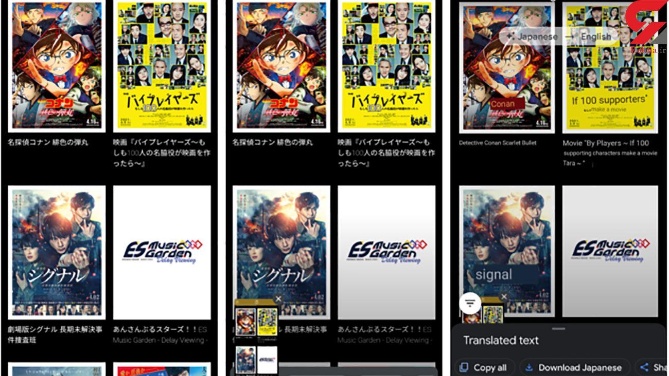 گوش های گوگل عکس را هم ترجمه می کند!