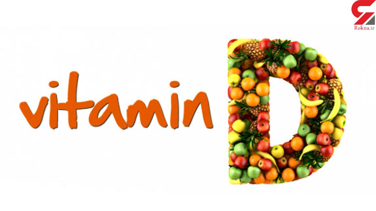 خطرات قلبی با کمبود ویتامین D