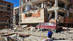 آمار کشتههای زلزله کرمانشاه به 387 نفر رسید