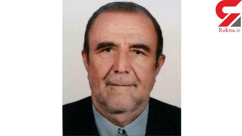 فوری / استاد نظام الدین شکوهی در گذشت