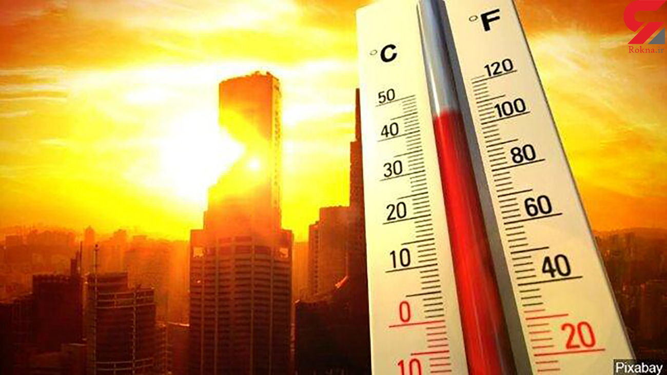 دمای هوای استان تهران تا ۲ روز آینده ۳ درجه گرم تر می شود