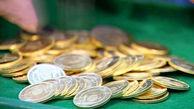 طلا و سکه دوباره گران شد