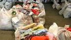 جریمه ۲ میلیاردی قاچاقچی البسه و دمپایی در لرستان + عکس