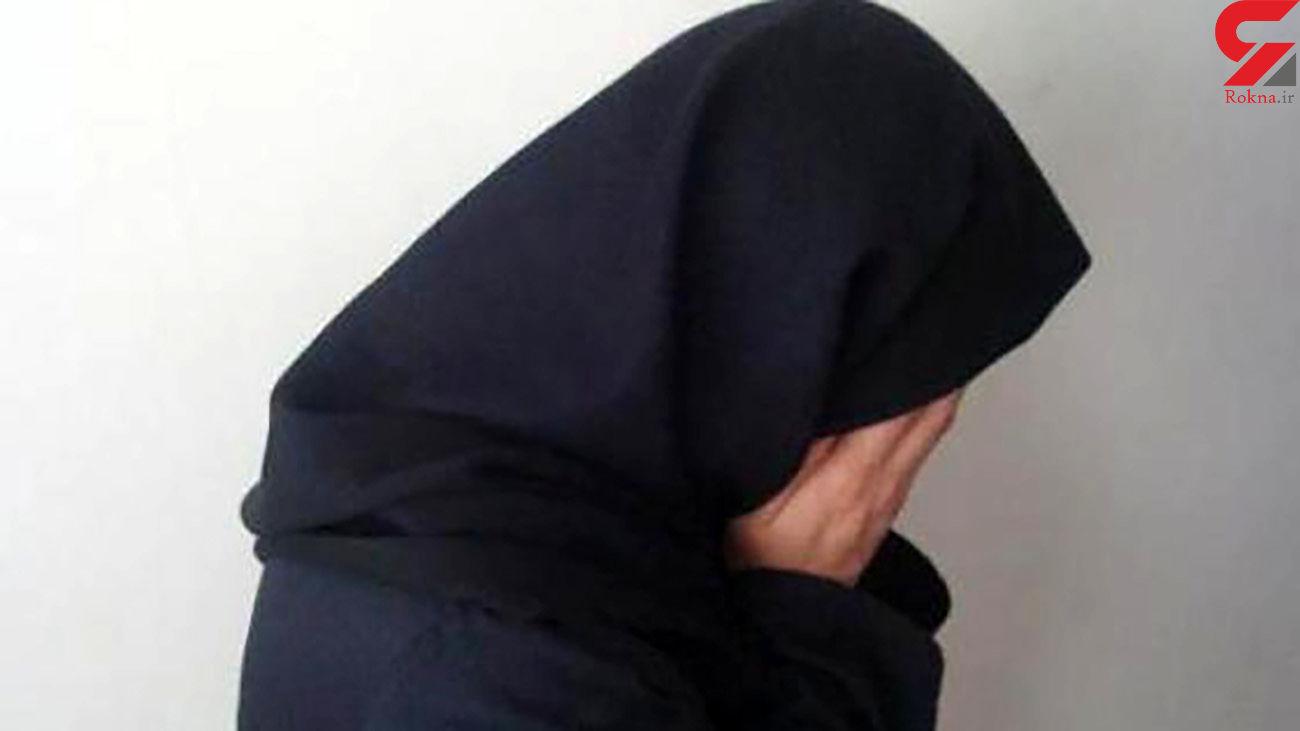 این خانم پرستار را می شناسید؟ / چرا در تهران بازداشت شد + جزئیات