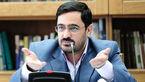 دادگاه تجدیدنظر مرتضوی 16 بهمن ماه برگزار می شود
