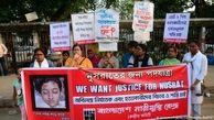 سوزاندن وحشیانه دختر بنگلادشی به دستور مدیر مدرسه حیوان صفت+ عکس