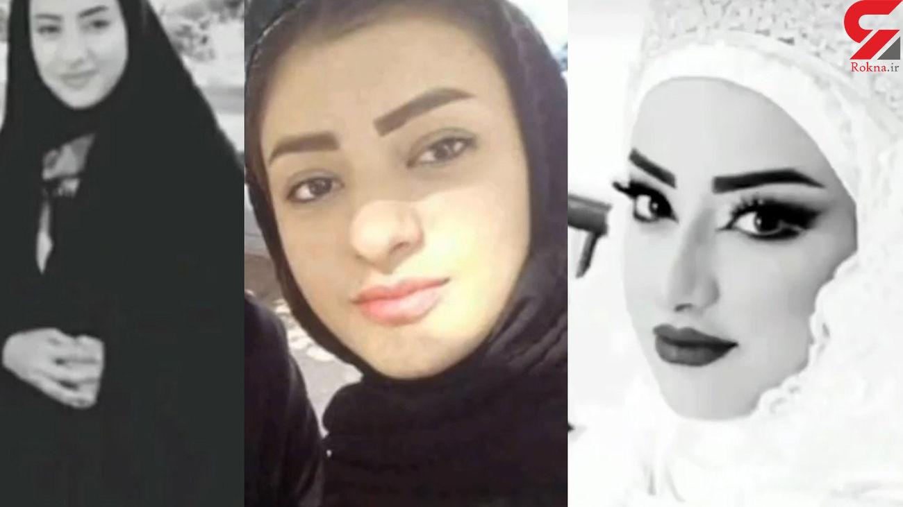پشت پرده قتل مبینا سوری توسط شوهر روحانی اش !+ گفتگوی اختصاصی