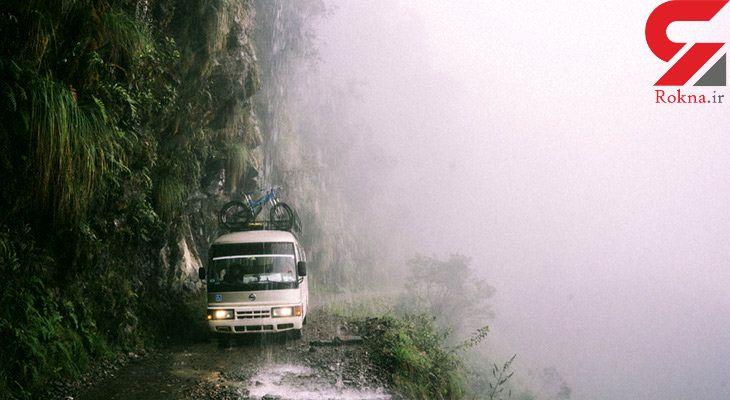 مرگبارترین جاده جهان را ببینید  +تصویر