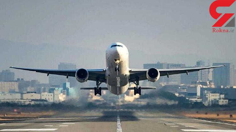 لحظه فرود دلهره آور هواپیما روی باند فرودگاه + فیلم / انگلیس