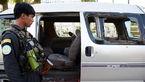 قتل مسلحانه 5 زن بازرس فرودگاه  قندهار