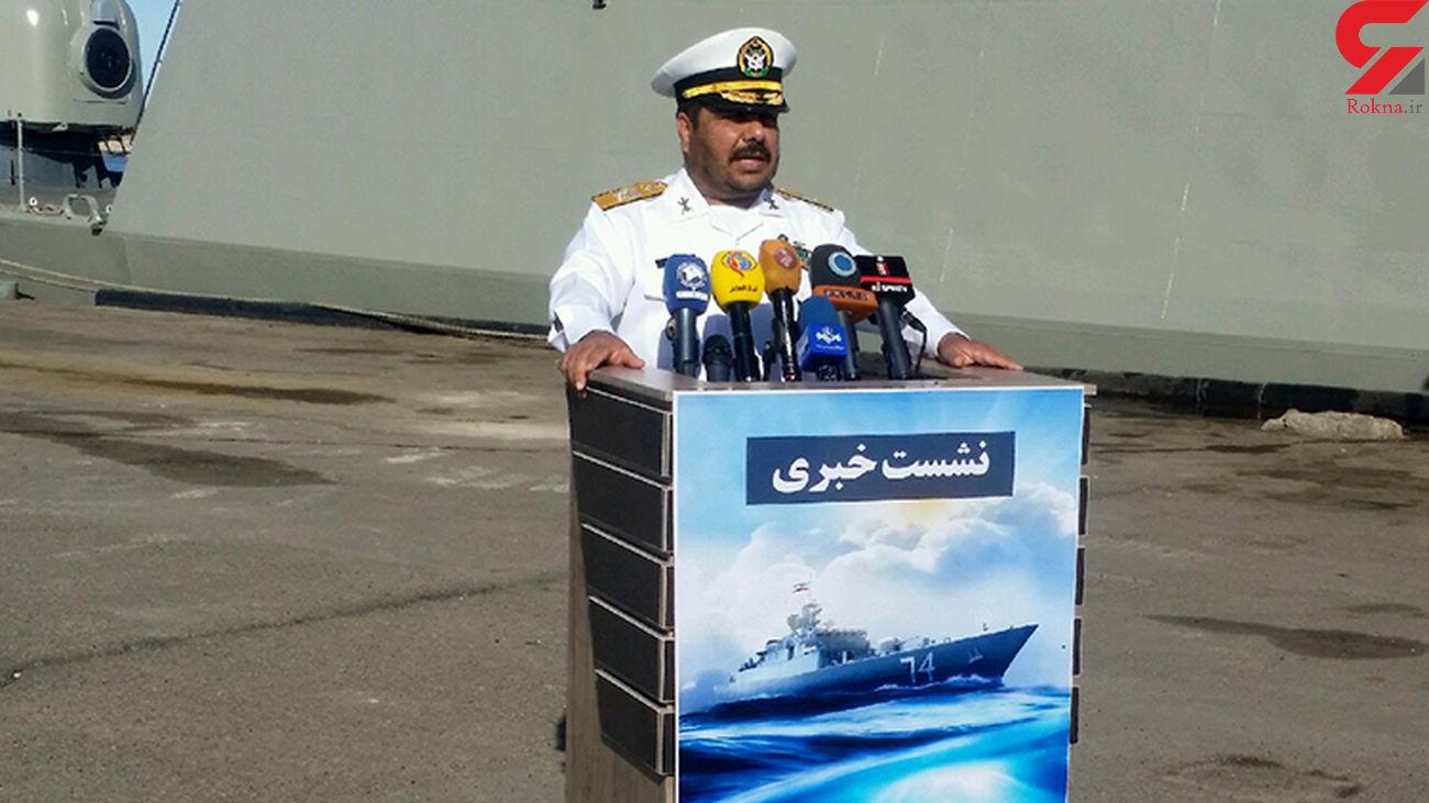 رزمایش مرکب دریایی ایران، روسیه و چین در شمال اقیانوس هند آغاز شد + فیلم